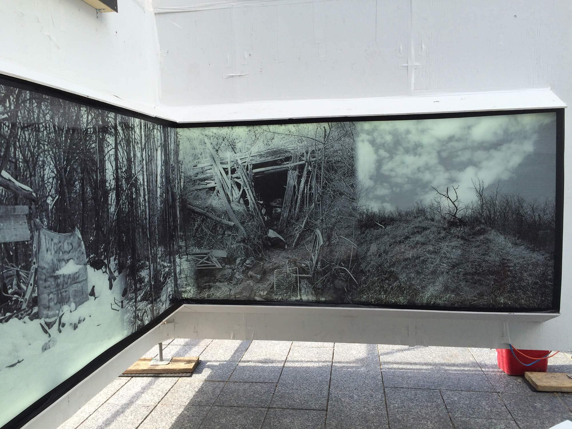 in search of eden edmonton arttec wall 03